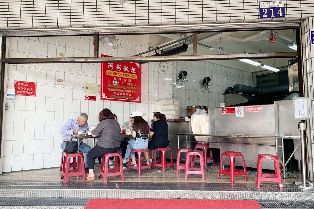 【台中西區】 阿彰飯擔:一天只營業四個小時,台中林森路超人氣便當店 @飛天璇的口袋