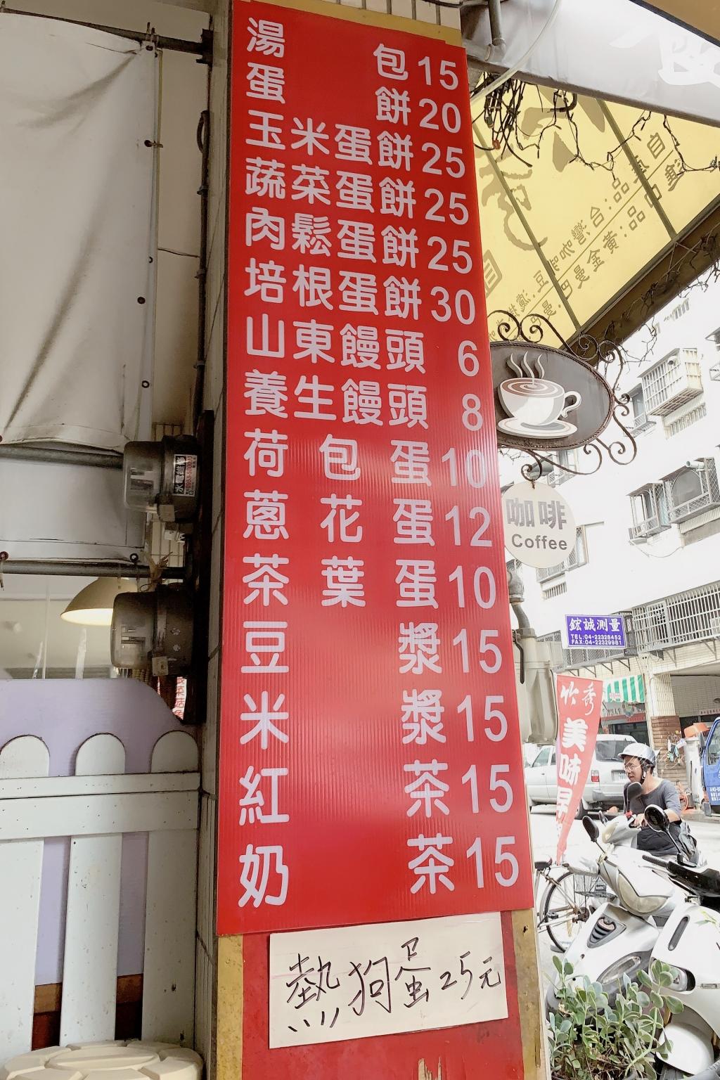 孫湯包:Google評價4.7顆星,在地30幾年的老店 @飛天璇的口袋