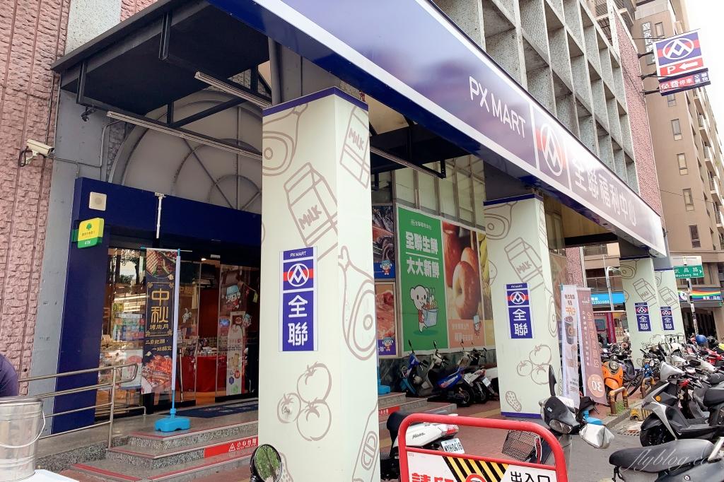 陝西路無名飯糰:全聯前面小攤子,每天只賣3小時,台中超人氣飯糰 @飛天璇的口袋