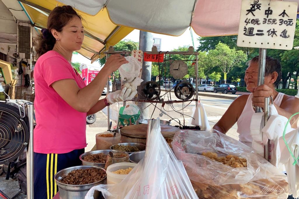 【台中東區】 樂業路飯糰:在地超過30年的小攤,樂業路和建成路口 @飛天璇的口袋