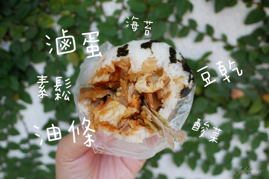 日本關西:京阪神5天4夜自由行行程規劃懶人包~(含交通票券購買方式+遠傳遠遊卡使用心得) @飛天璇的口袋