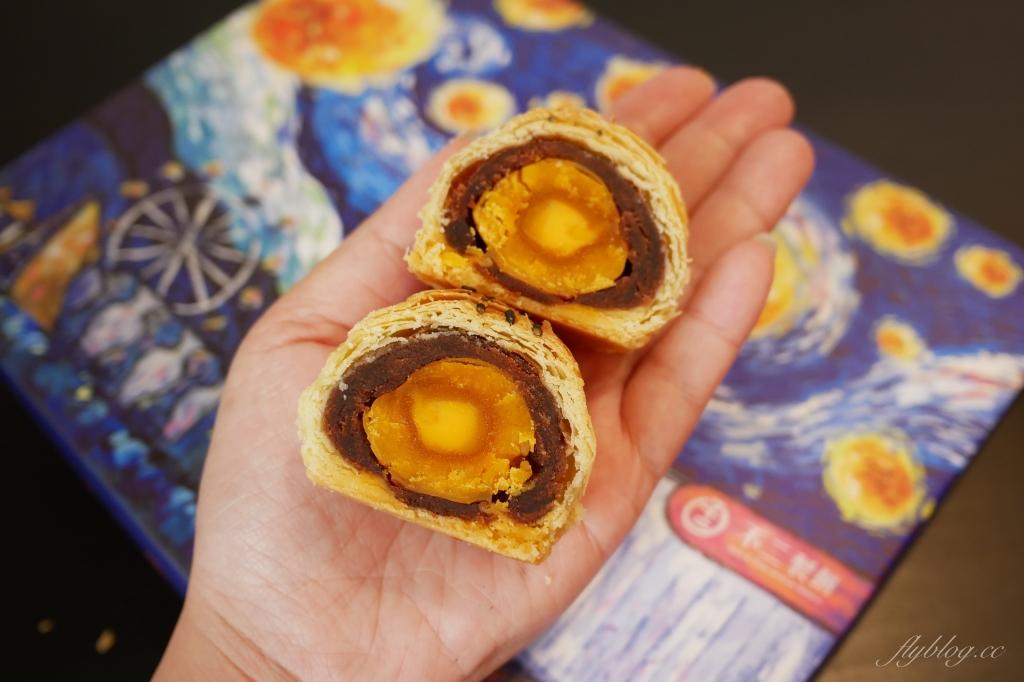 不二製餅:彰化超人氣排隊蛋黃酥名店,現在台中也吃得到哦! @飛天璇的口袋