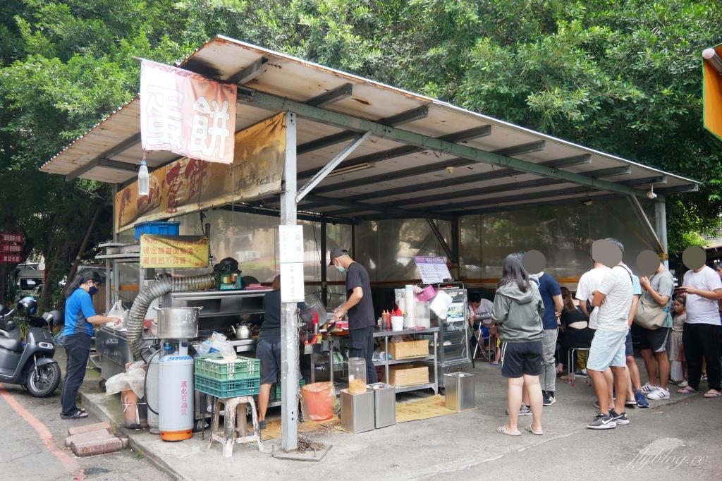 【台中北區】一心蛋餅:台中超人氣古早味蛋餅,一中商圈附近小吃美食 @飛天璇的口袋