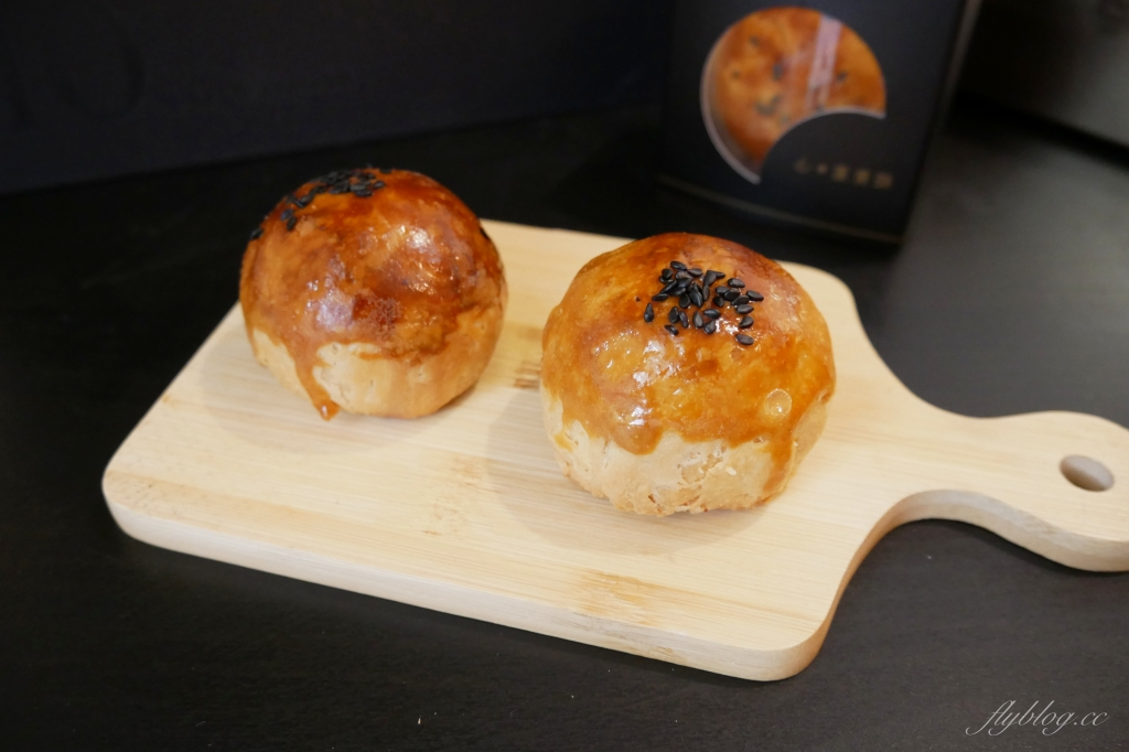 莎士比亞烘焙坊:身價最貴的心蛋黃酥,來自世界冠軍師傅的好手藝 @飛天璇的口袋