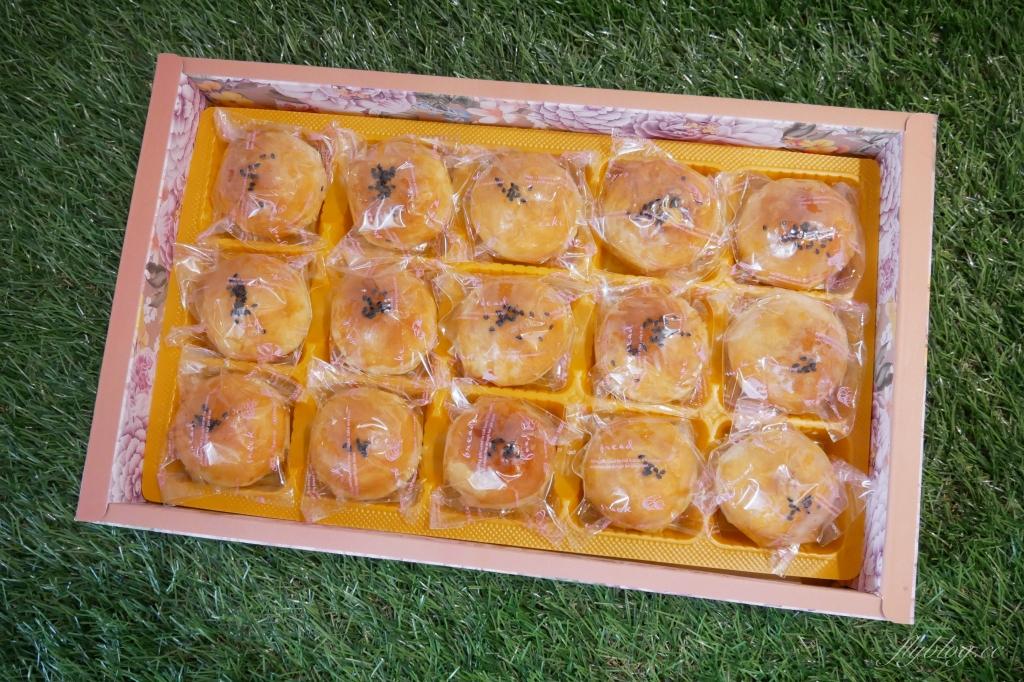 阿潘肉包蛋黃酥:肉包店也賣蛋黃酥,品嚐嘉義傳統的古早味 @飛天璇的口袋