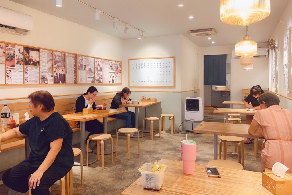 丁山肉丸:第二市場百年老店,充滿文青風的肉圓店 @飛天璇的口袋