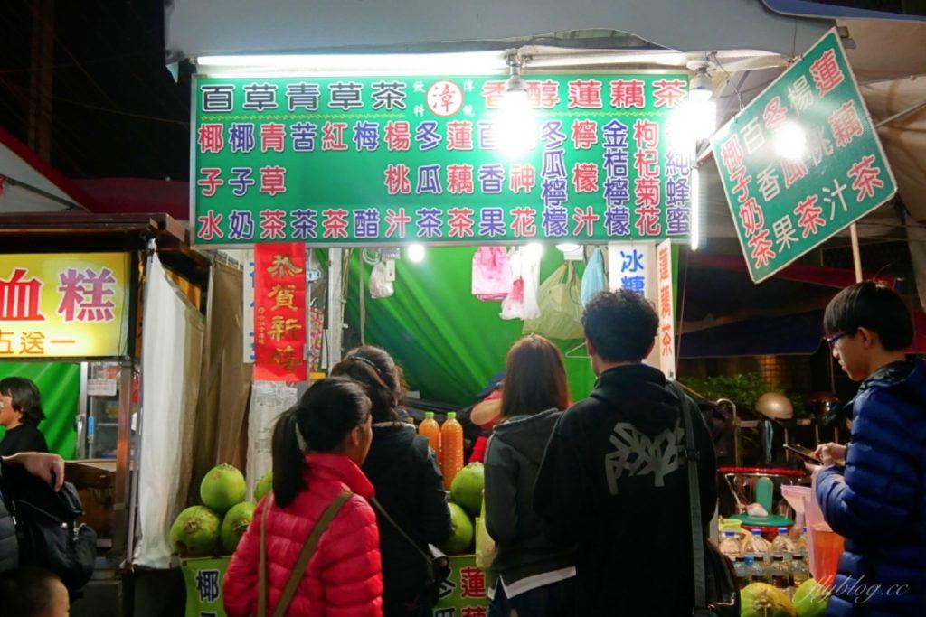 嘉義西區|漳傳統飲料:文化夜市在地50年老攤,賣的都是古早味飲料 @飛天璇的口袋