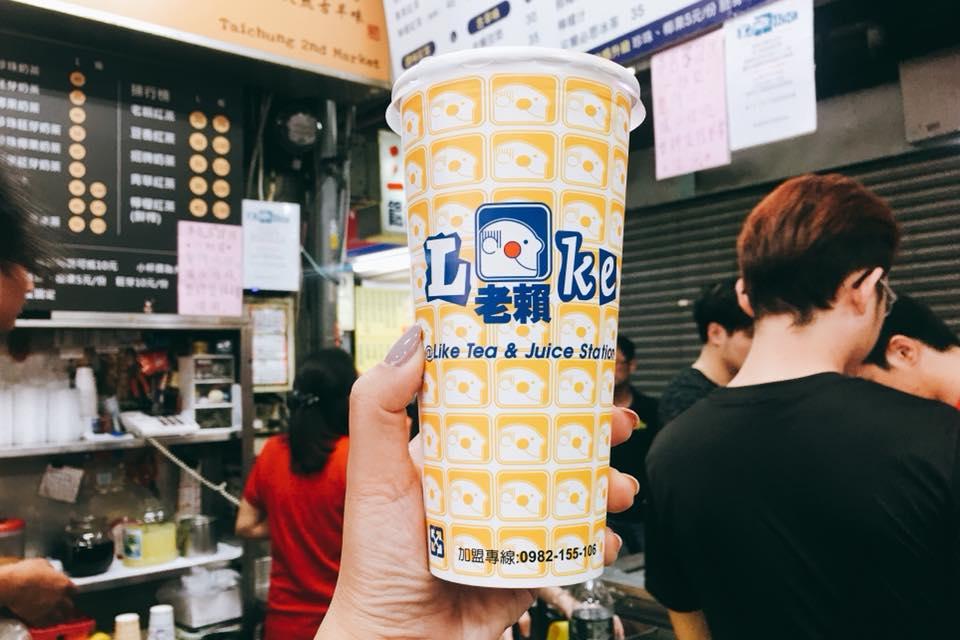 【台中中區】 老賴紅茶:老賴第二市場總店,走過一甲子的古早美味 @飛天璇的口袋