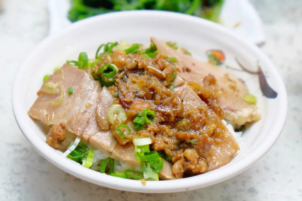 嵐肉燥:第二市場超人氣美食,肉燥飯也可以乾淨不油膩 @飛天璇的口袋
