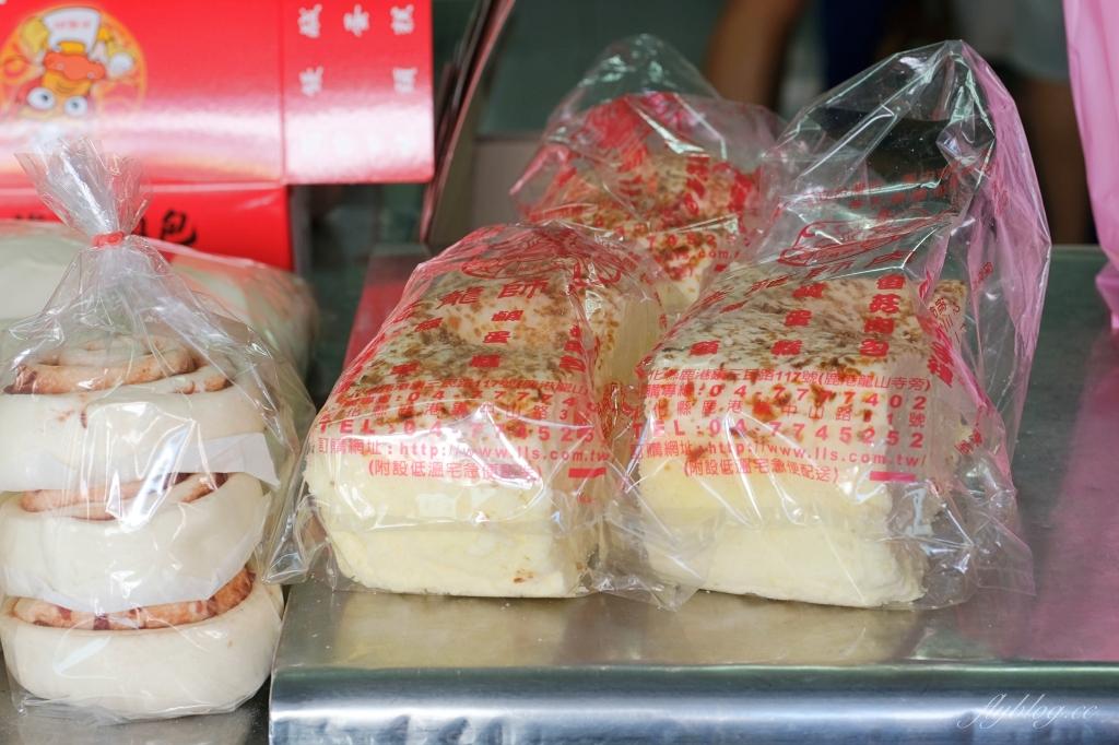 老龍師肉包:鹿港超人氣伴手禮,個人心中最好吃的肉包 @飛天璇的口袋