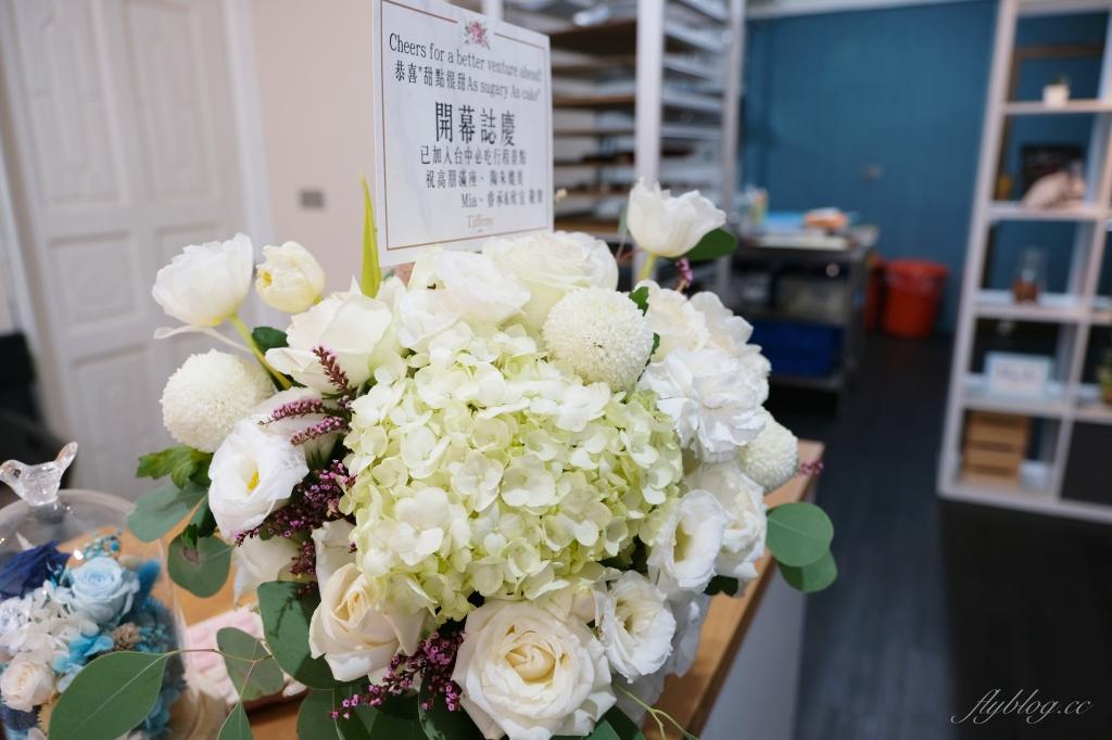 【台中西區】 甜點很甜:精明商圈巷弄裡的甜點店,睽違1000多個日子重新見面 @飛天璇的口袋