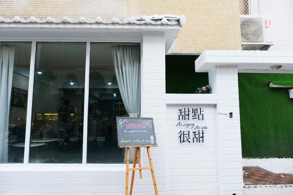 甜點很甜:精明商圈巷弄裡的甜點店,睽違1000多個日子重新見面 @飛天璇的口袋