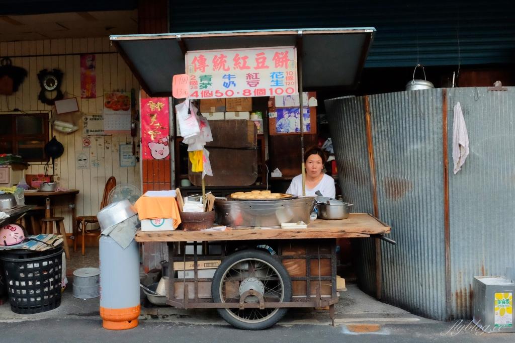 蘇記傳統紅豆餅:在地30年的紅豆餅小攤,食尚玩家推薦文化夜市美食 @飛天璇的口袋