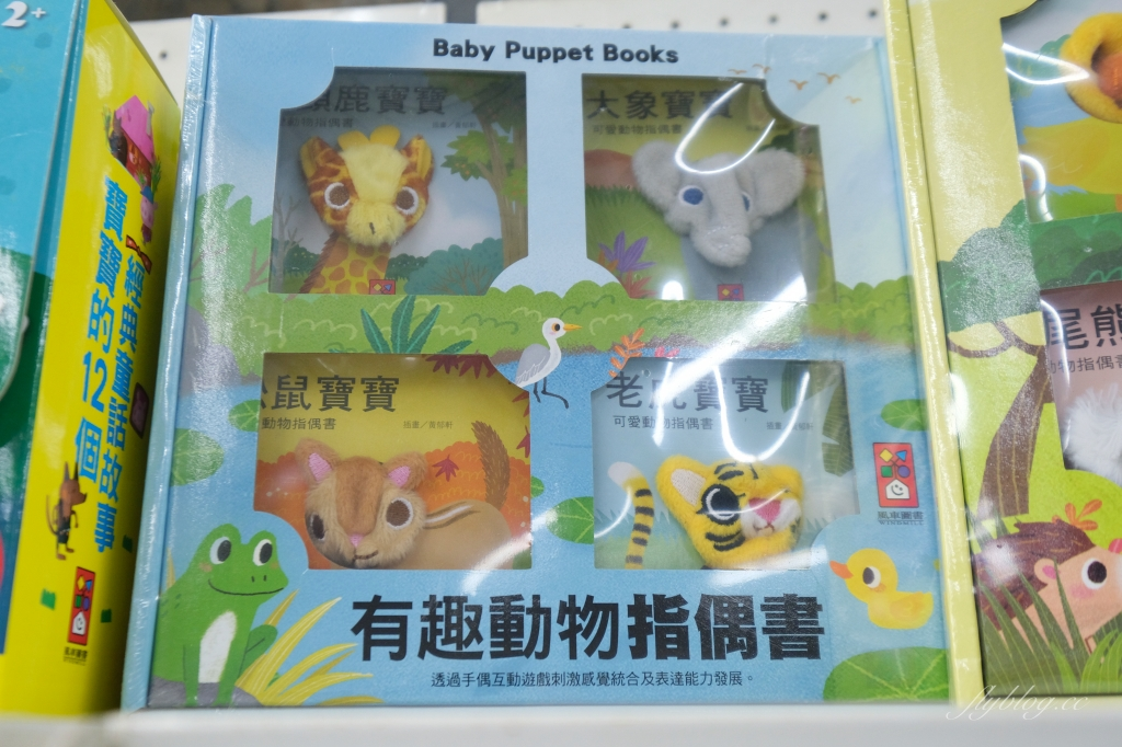 【彰化鹿港】 花鹿鹿玩具倉庫:中台灣占地超過200坪,小孩子的玩具天堂 @飛天璇的口袋