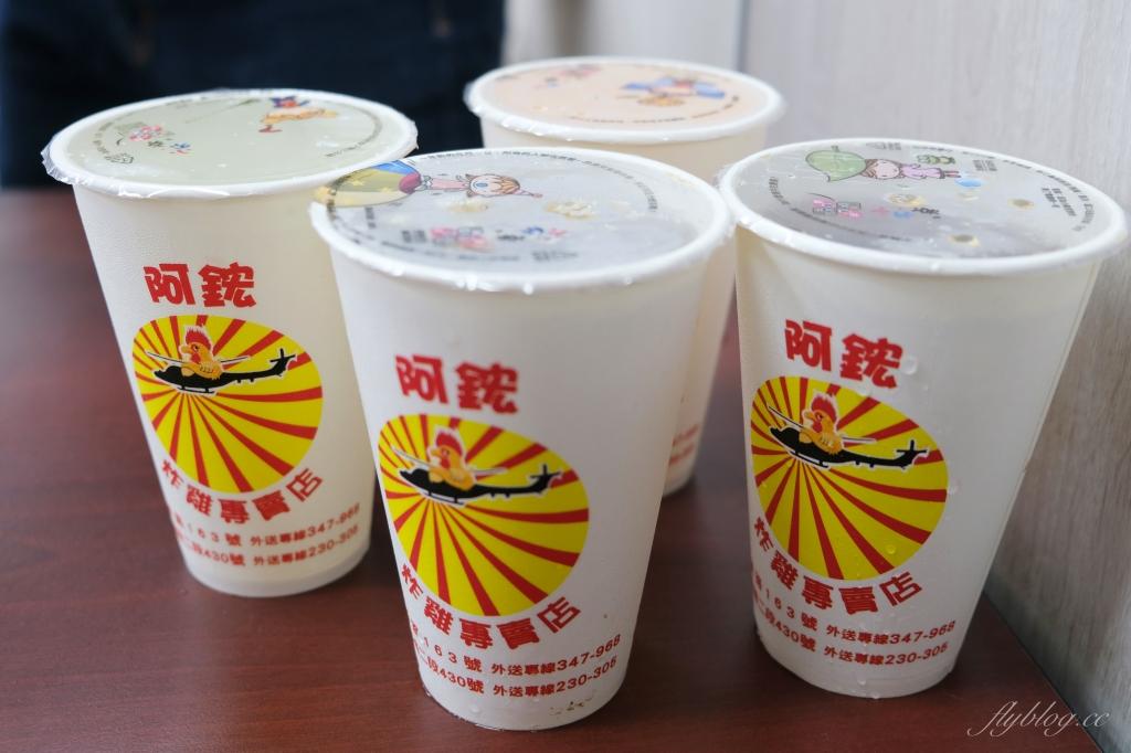【台東美食】阿鋐炸雞:比起超人氣藍蜻蜓,據說在地人都吃這間 @飛天璇的口袋