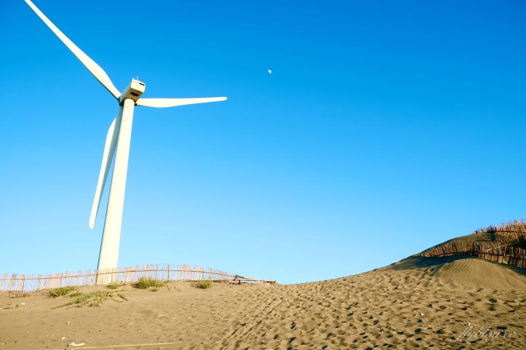 【桃園觀音】觀音草漯沙丘:桃園IG打卡熱門景點,台灣版沙哈拉沙漠 @飛天璇的口袋