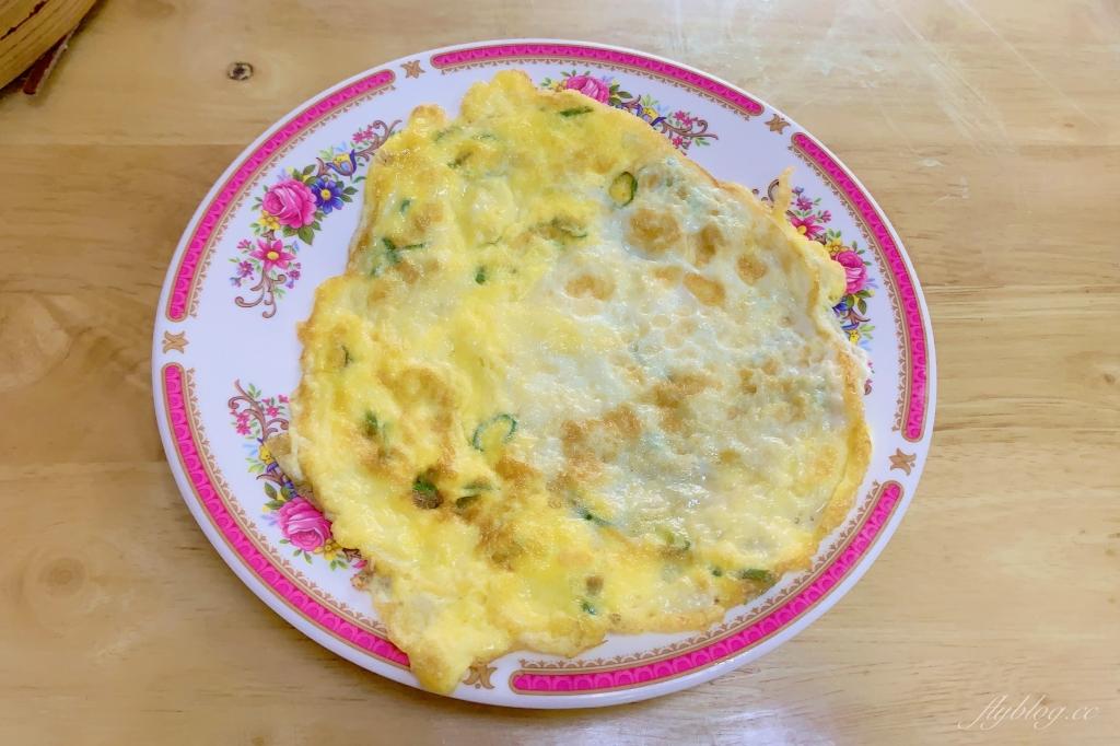 長江早點:台中超人氣傳統早餐店~小籠湯包、燒餅油條、肉包饅頭 @飛天璇的口袋