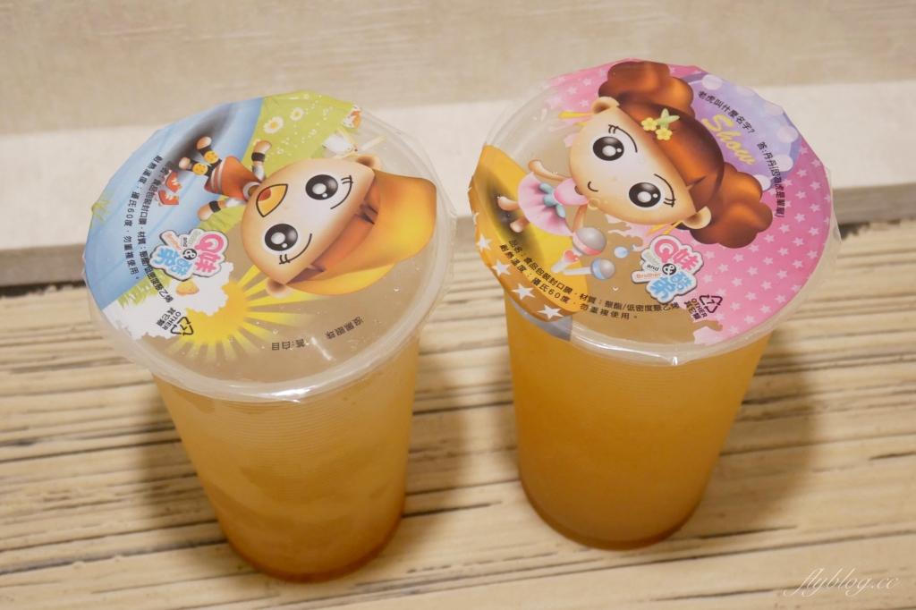 漳傳統飲料:在地50年文化夜市老攤,賣的都是古早味飲料 @飛天璇的口袋