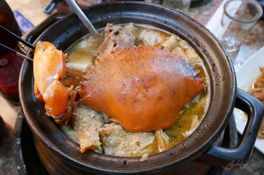 阿傑牛肉爐x霸皇薑母鴨x三八甕仔雞:一次品嚐三種美食,嘉義最斜槓的餐廳 @飛天璇的口袋