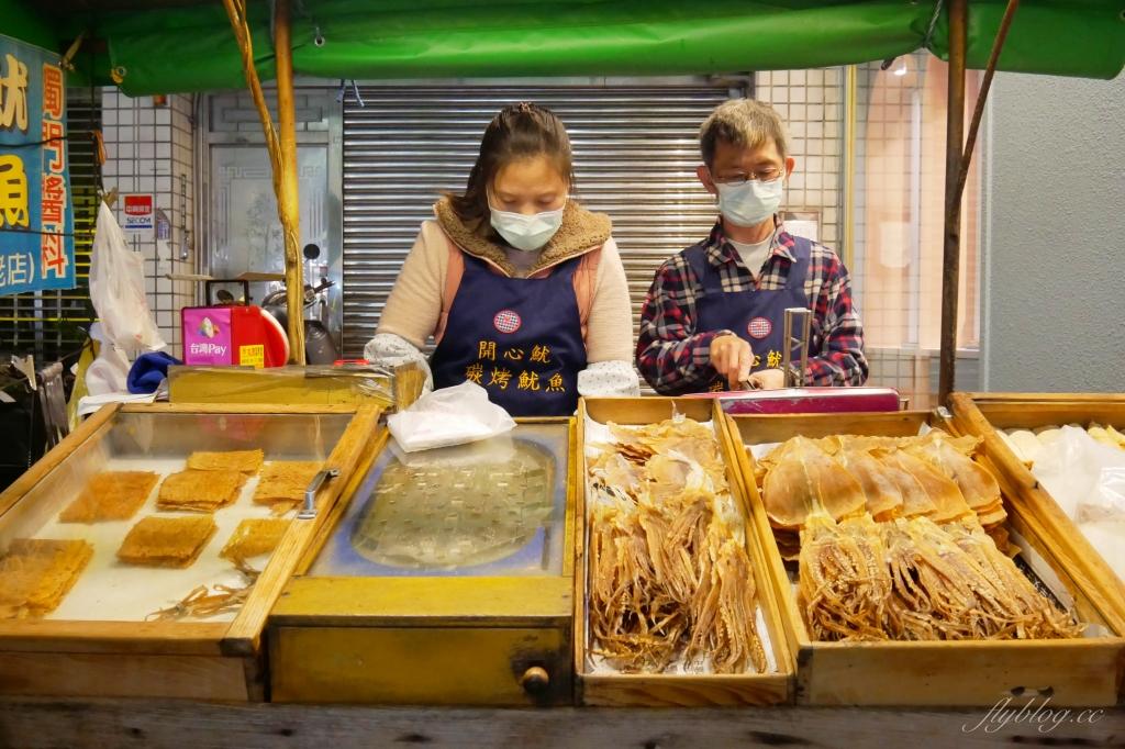 嘉義西區|開心魷碳烤乾魷魚:在地60年的古早味,現點現烤的碳烤魷魚 @飛天璇的口袋