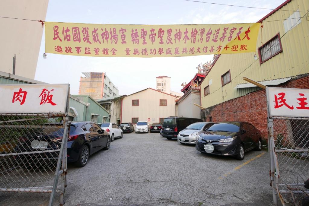 【嘉義東區】民主火雞肉飯:嘉義市火雞肉飯節特優獎,附有專屬停車場還有冷氣 @飛天璇的口袋