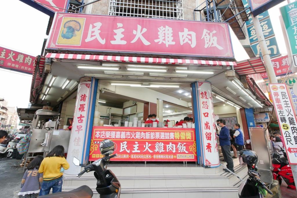 阿開肉圓:Google評價4.2顆星,在地50年的老店,埔里小吃美食推薦 @飛天璇的口袋