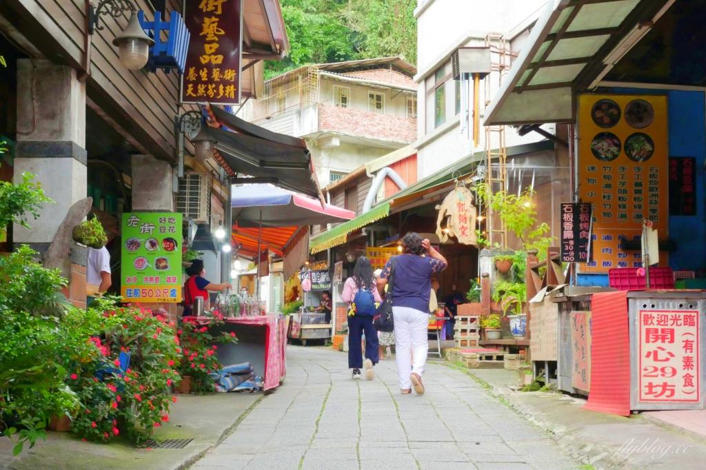 清安豆腐老街:復古懷舊的石板道路,洗水坑豆腐街小吃美食 @飛天璇的口袋