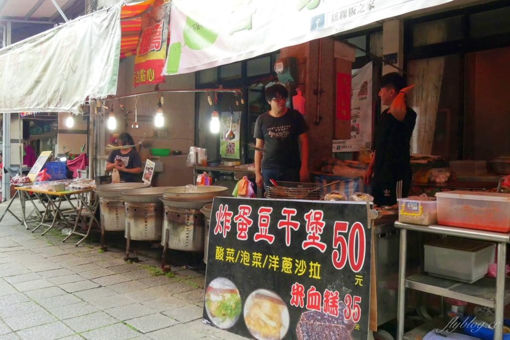 【苗栗泰安】  清安豆腐老街:復古懷舊的石板道路,洗水坑豆腐街小吃美食 @飛天璇的口袋