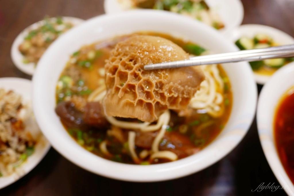 精誠牛肉麵:超霸氣的牛肉麵,真材實料的美味 @飛天璇的口袋