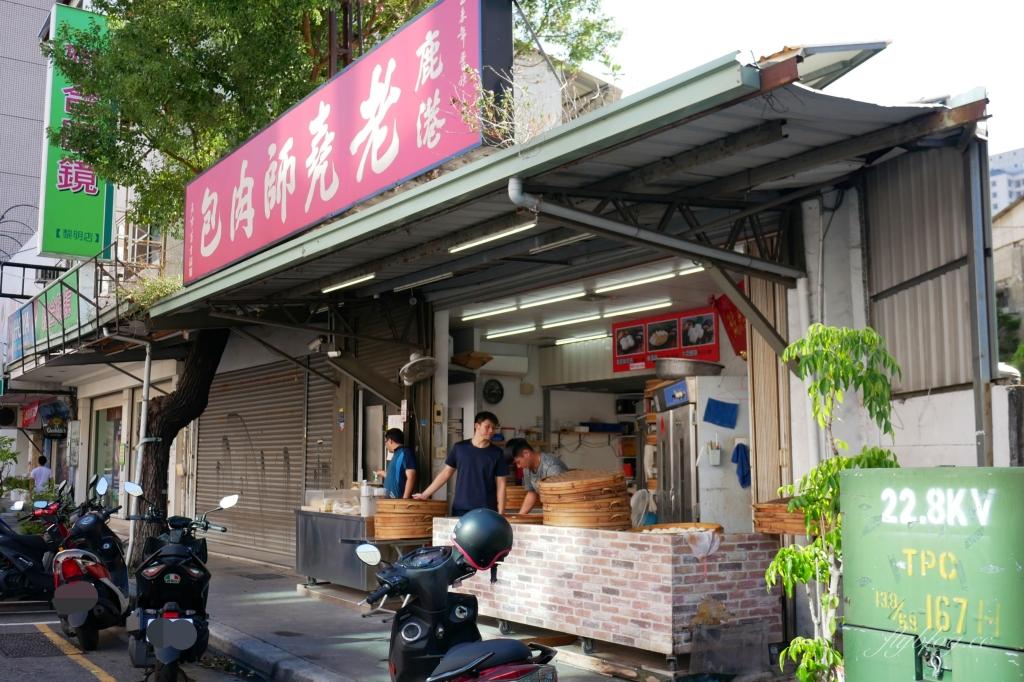 老堯師肉包:和鹿港老龍師師出同門,美味的銅板小吃 @飛天璇的口袋