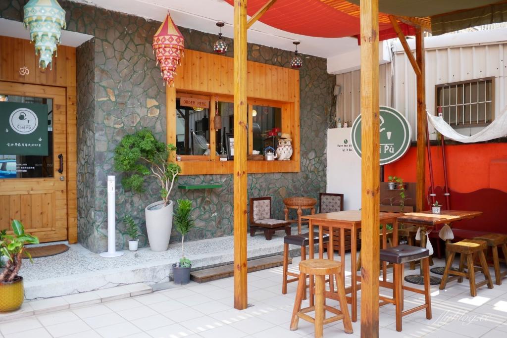 茶部Chai Pù:美術館綠園道巷弄裡,印度拉茶烤餅肉桂捲專賣 @飛天璇的口袋