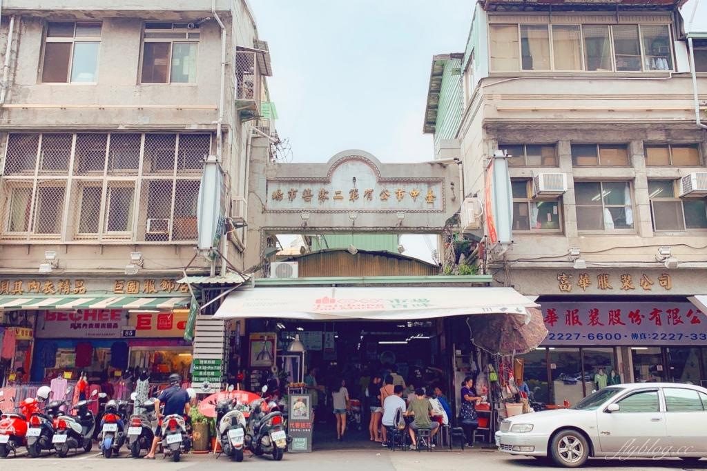 王家菜頭粿糯米腸:第二市場最超人氣排隊美食,觀光客的最愛! @飛天璇的口袋