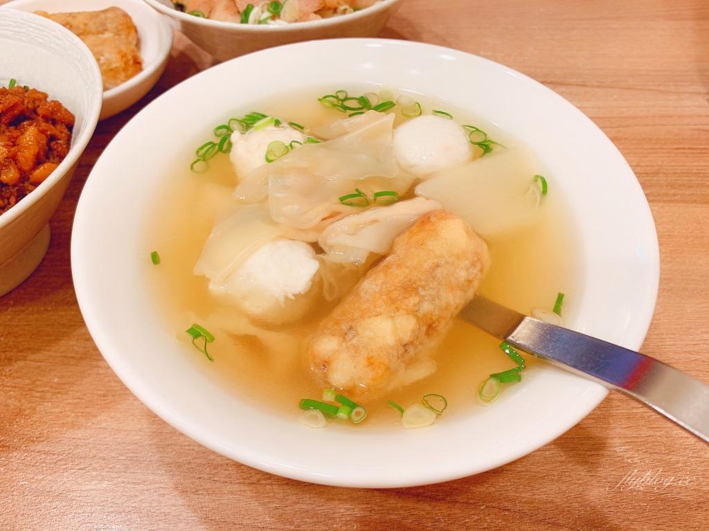 【台中中區】  嵐肉燥:第二市場超人氣美食,肉燥飯也可以乾淨不油膩 @飛天璇的口袋