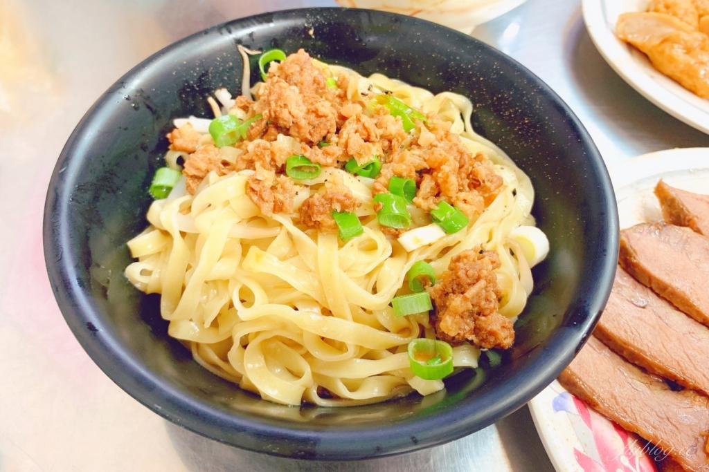 【台中中區】 三代福州意麵:第二市場人氣美食,承傳80年的老味道 @飛天璇的口袋