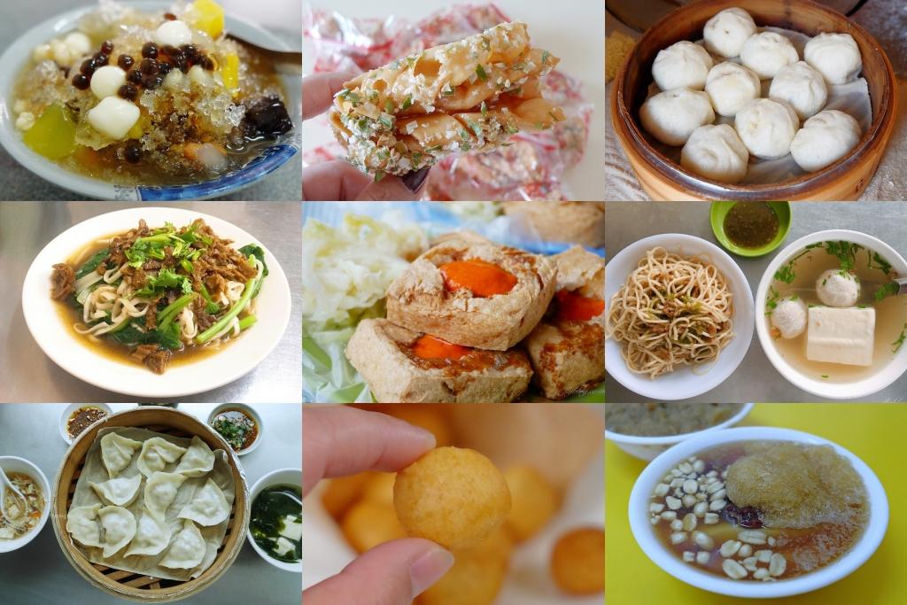 田中小吃美食:精選11間從小吃到大的田中小吃美食+田中必買伴手禮 @飛天璇的口袋