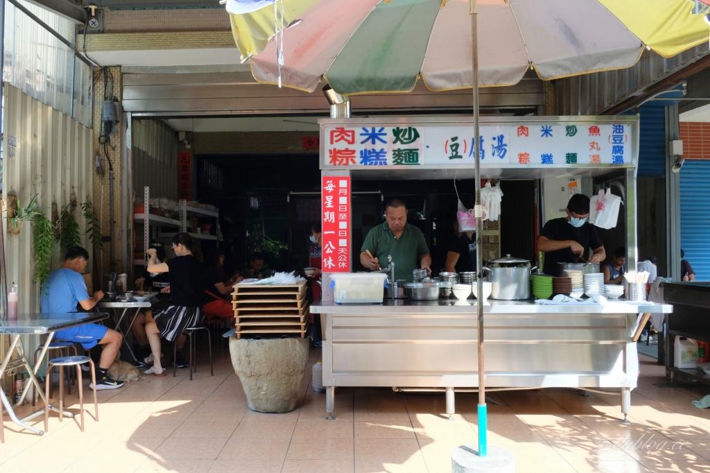 田中天橋下 炒麵、米糕、肉粽:田中人的傳統早餐,超人氣銅板美食 @飛天璇的口袋