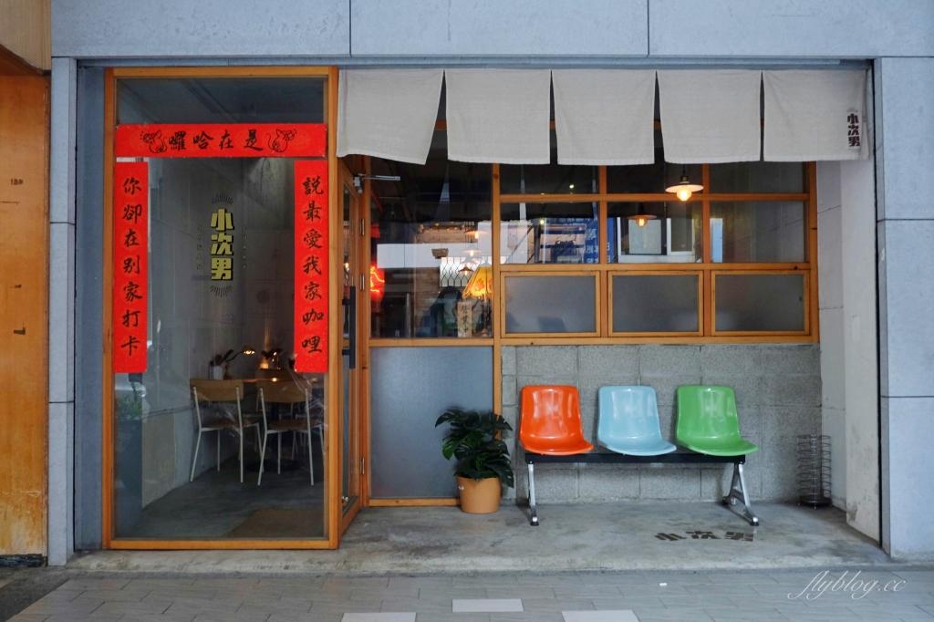 小次男咖哩所:廢墟改建的文青咖哩專賣店,鄰近台中火車站美食 @飛天璇的口袋