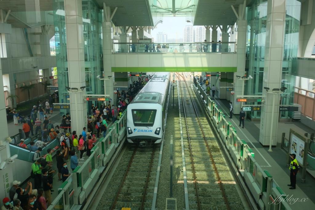 台中捷運初體驗~等了11年終於啟動囉!試營運期間1個月免費搭乘 @飛天璇的口袋