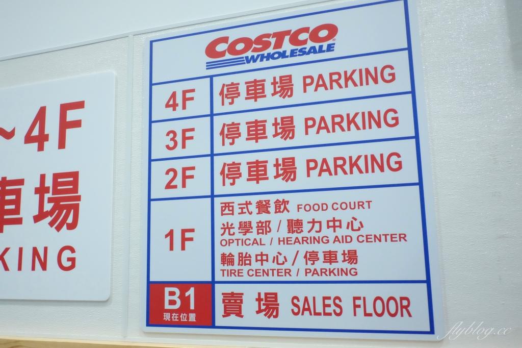 好市多北屯店 Costco:11/20開幕囉~北屯好市多獨賣商品x專屬優惠 @飛天璇的口袋