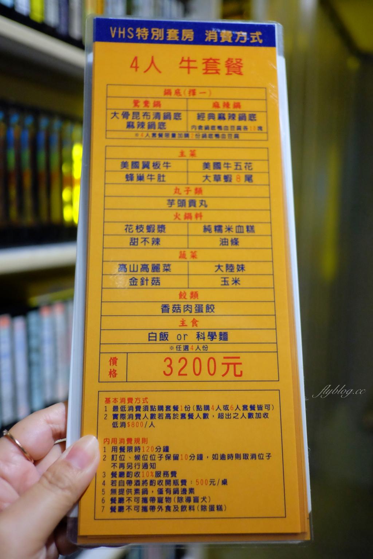 浪漫屋詹記:台北超人氣麻辣火鍋詹記快閃台中,在錄影帶出租店吃麻辣火鍋 @飛天璇的口袋
