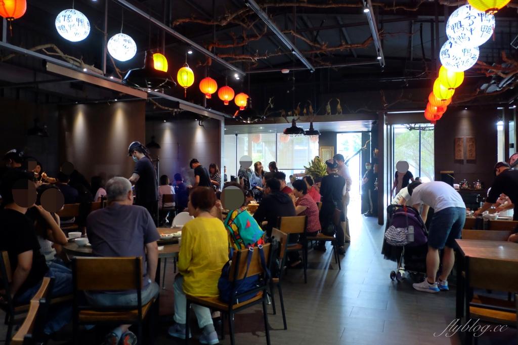 鴨片館:台中超人氣烤鴨專賣店,捷運豐樂公園站步行2分鐘 @飛天璇的口袋