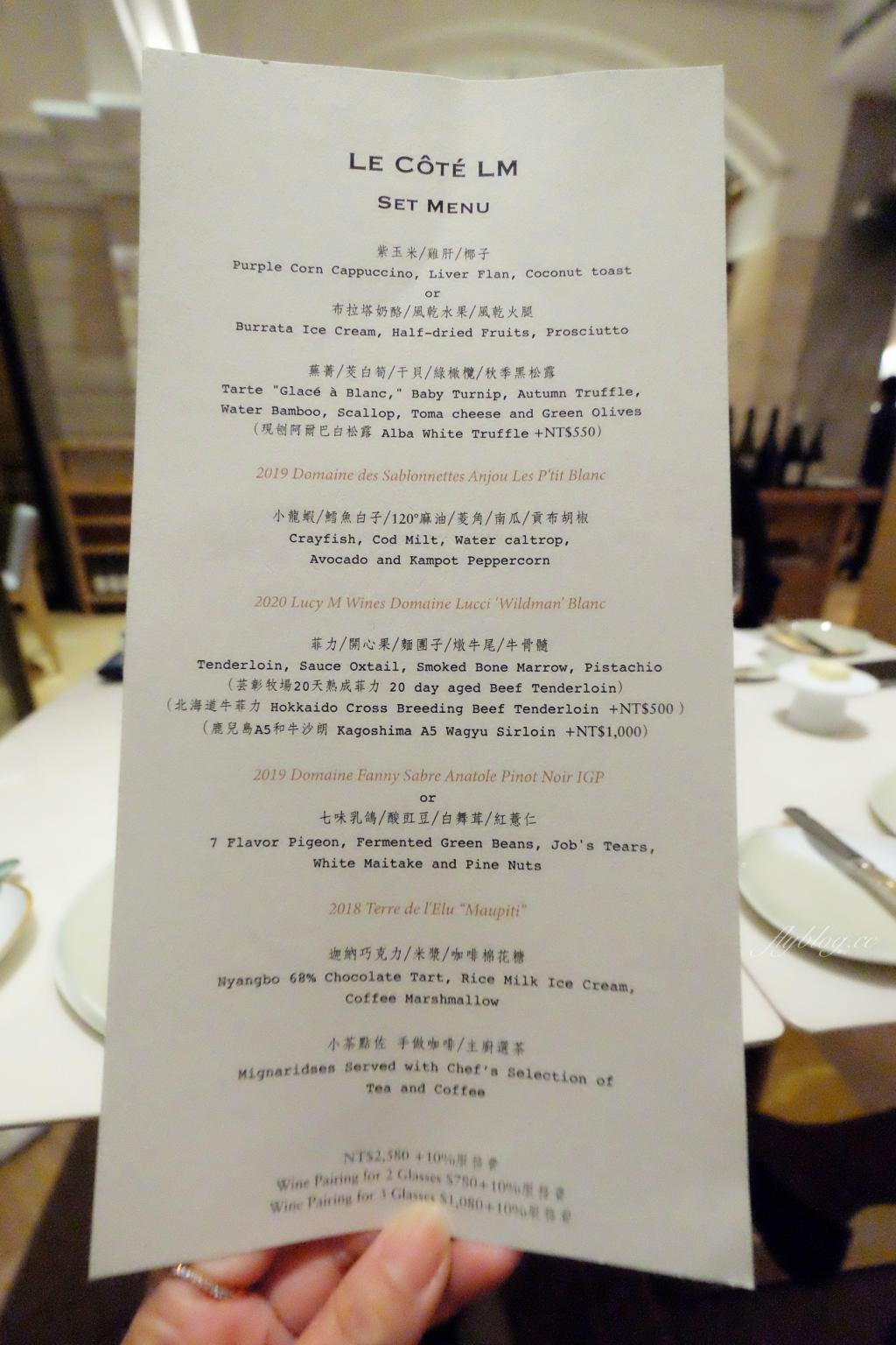 小樂沐:陳嵐舒最近力作,承襲樂沐精神,用餐氛圍更輕鬆 @飛天璇的口袋