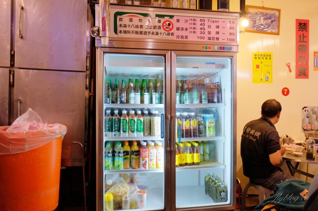【台中龍井】麥之鄉薑母鴨:東海超人氣薑母鴨店,湯頭溫潤清甜順口 @飛天璇的口袋