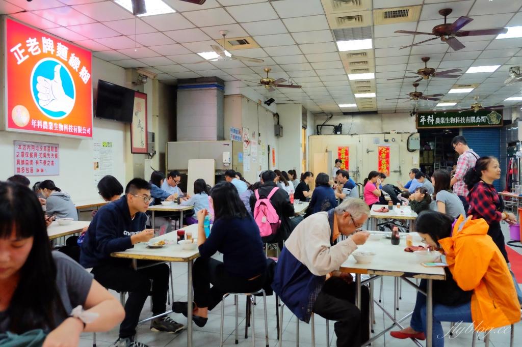 正老牌臭豆腐麵線糊:忠孝夜市超人氣美食,40年歷史傳承第三代 @飛天璇的口袋