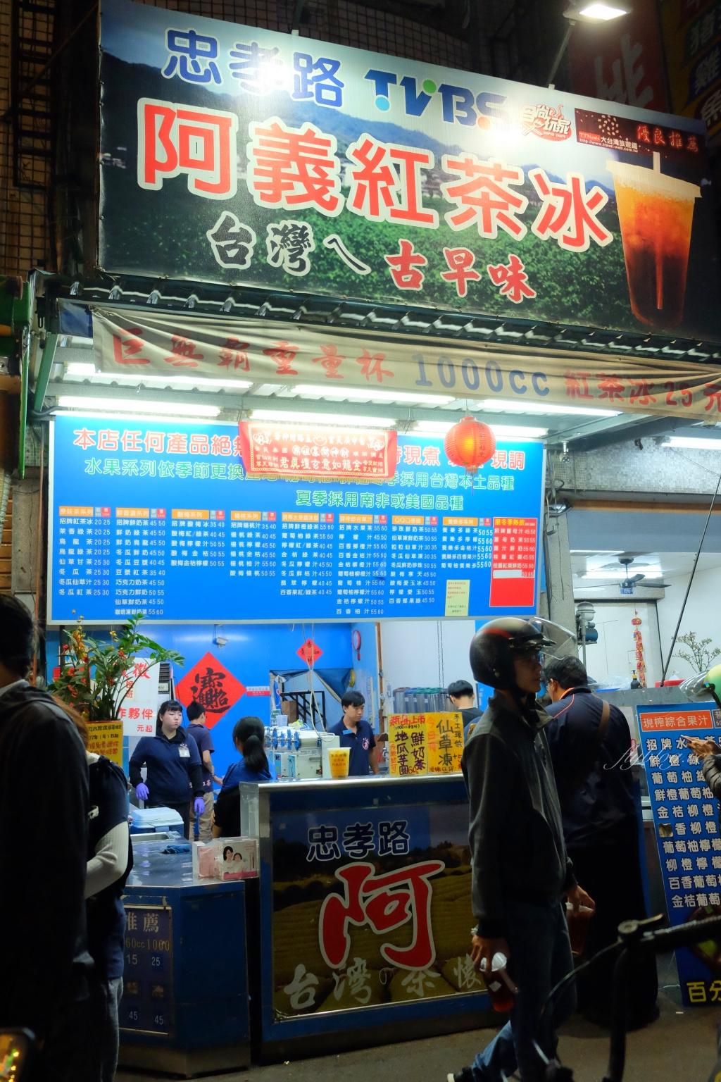 【台中南區】阿義紅茶冰:忠孝夜市正宗古早味紅茶,便宜好喝幾乎天天都排隊 @飛天璇的口袋