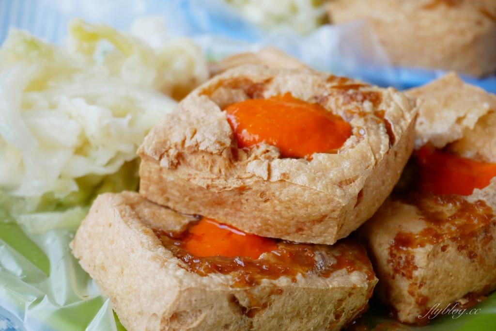 順口味臭豆腐:Google評價4.2顆星,田中人的下午茶銅板美食 @飛天璇的口袋