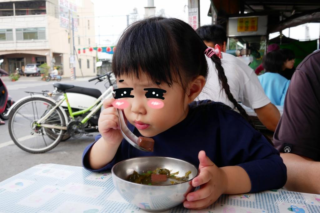 【彰化田中】順口味臭豆腐:Google評價4.2顆星,田中人的下午茶銅板美食 @飛天璇的口袋