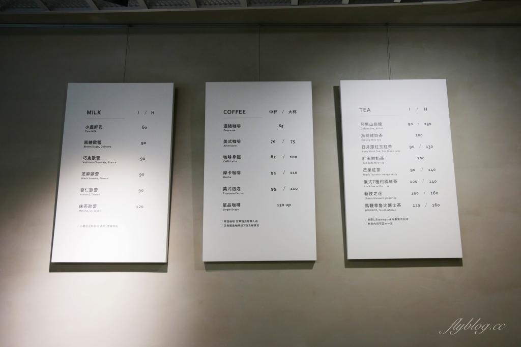 木更咖啡 Mugeneration:漂亮清水模建築,老宅改建咖啡館 @飛天璇的口袋
