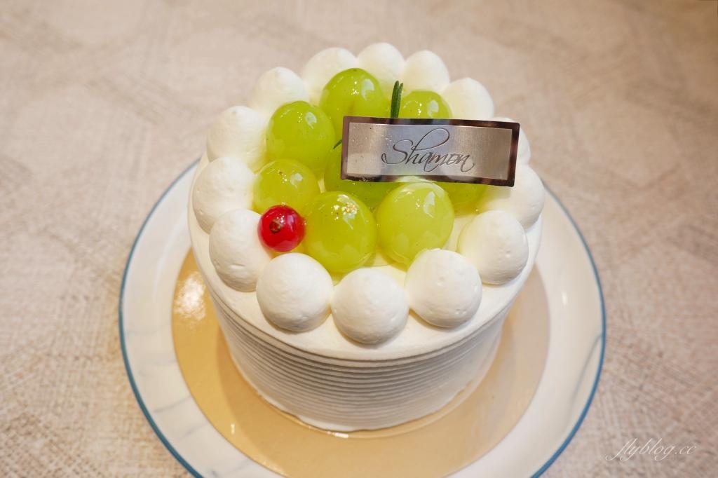 SHAMON法式甜點:太原綠園道旁的甜點店,環境好甜點有水準 @飛天璇的口袋