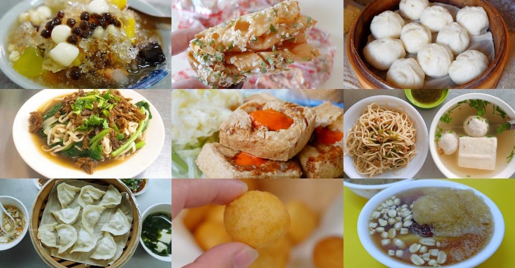 【彰化田中】田中小吃美食:精選11間從小吃到大的田中小吃美食+田中必買伴手禮 @飛天璇的口袋